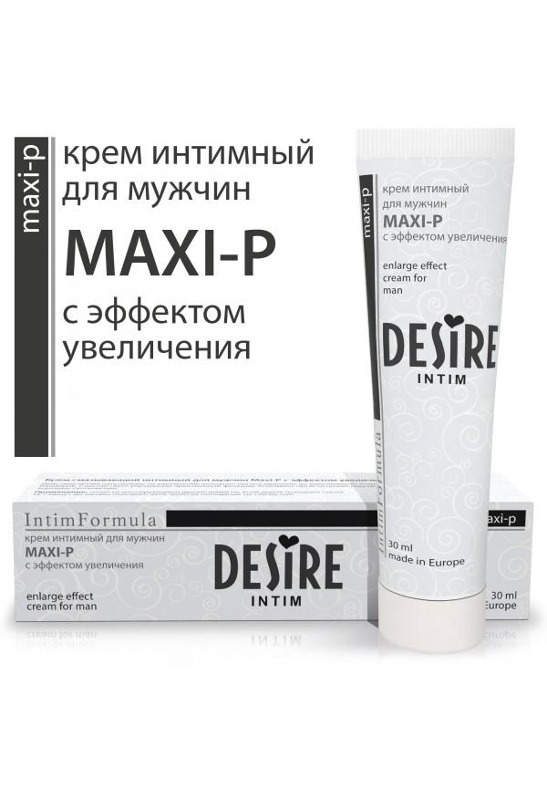 krem-dlya-intimnoy-gigieni-dlya-muzhchin